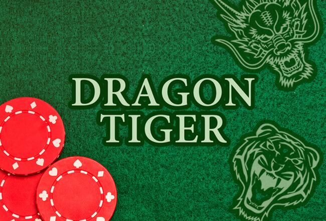 เกมไพ่เสือมังกร LuckyNiki